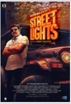 Street Lights - (Malayalam)